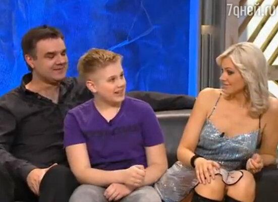 Натали с мужем и старшим сыном