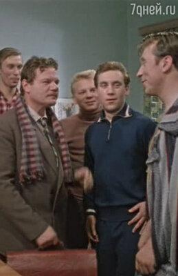 Кадр из фильма «Штрафной удар», 1963 год