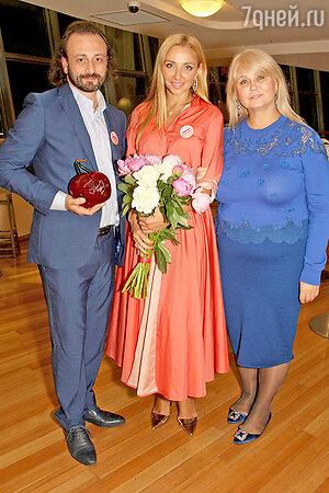 Татьяна Навка с мамой Раисой Анатольевной, Илья Авербух