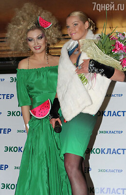 Лена Ленина и Анастасия Волочкова