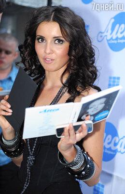 Белорусская актриса Алеса Качер