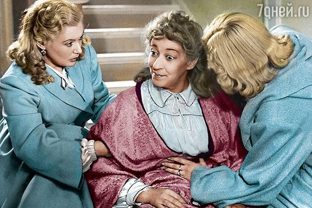 Фаина Раневская. Кадр из фильма «Весна». 1947 г.