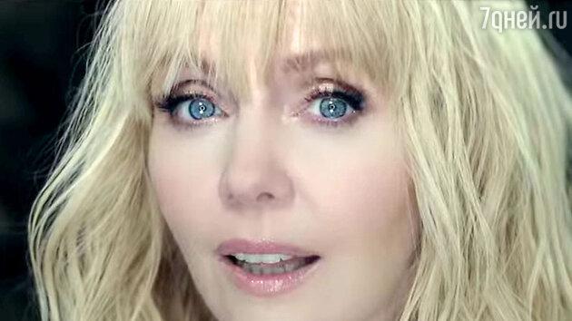 Кадр из клипа Валерии