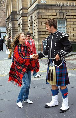 На прогулке по Эдинбургу
