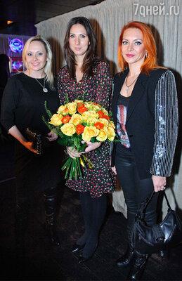 Мария Бутырская, Анастасия Мыскина, Марина Анисина