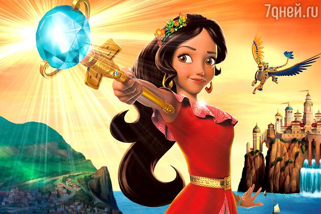 «Елена — принцесса Авалора».
