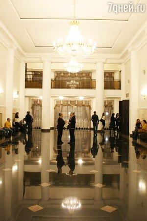 «Градский холл»