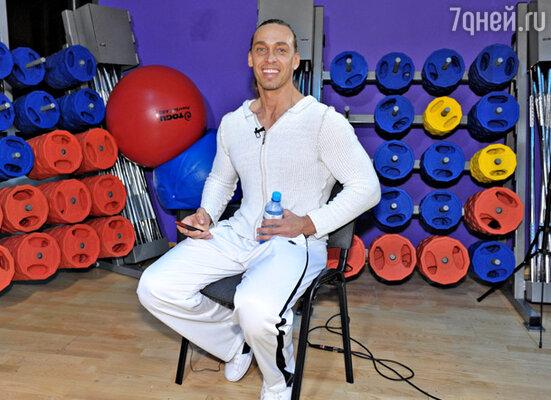 Место для презентации своей первой книги «Культ тела» Сергей Глушко выбрал символическое – фитнес-клуб «ФизКульт»
