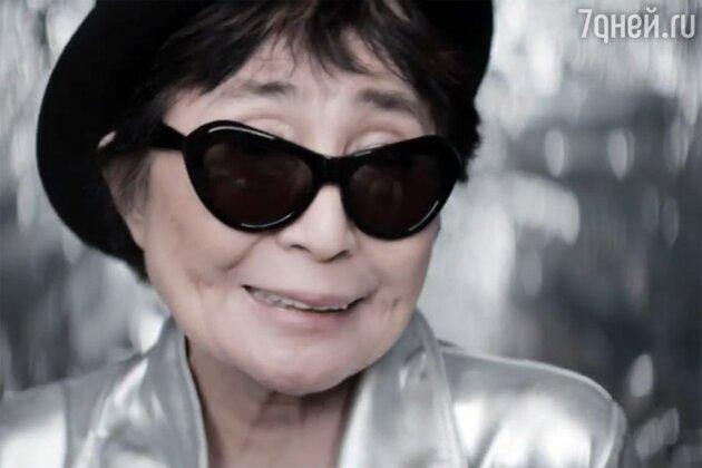Клип Йоко Оно на песню «Bad Dancer»