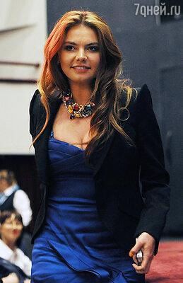 Алина Кабаева, 2012 год