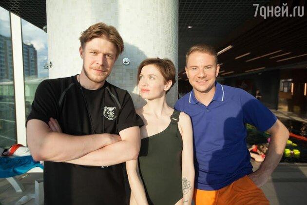 Никита Ефремов, Татьяна Ткачук и DJ Smash