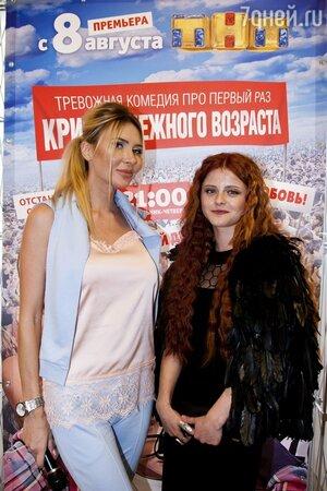Элина Камирен и Ксения Суркова