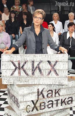 Для съемок в новом шоу Елене Прокловой пришлось сменить имидж