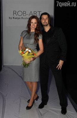 Денис Клявер с супругой Ириной