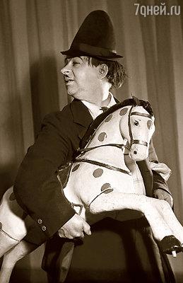 Михаил Румянцев, он же Карандаш, был замечательным клоуном и человеком с очень непростым характером