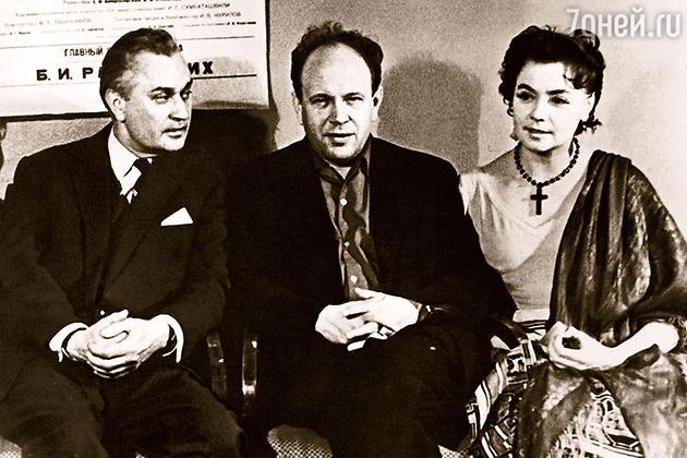 Борис Равенских с Лилией и Николаем Гриценко