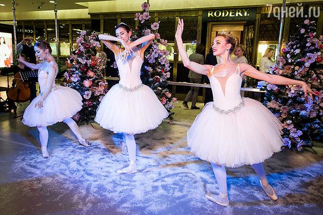 Выступление артистов балета
