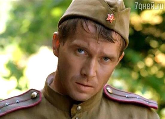 Евгений Миронов в фильме «В августе 44-го...»