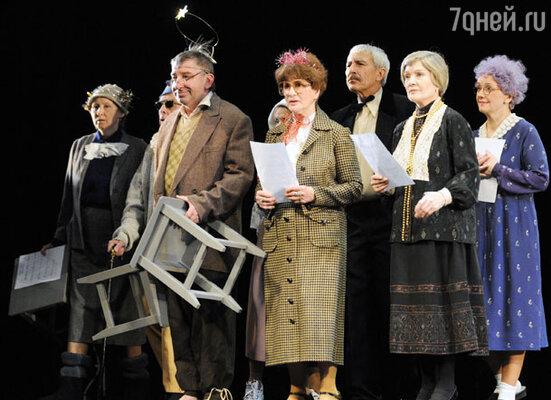 Спектакль «Последние луны»  в Театре Вахтангова