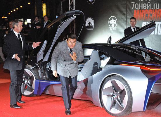 Том Круз прибыл на красную ковровую дорожку на роскошном автомобиле BMW «Vision»