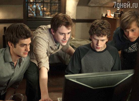Кадр  фильма «Социальная сеть»