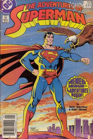 Обложка комикса «Супермен»