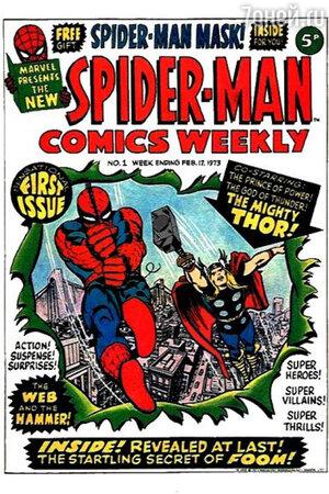 Обложка комикса «Человек-паук»