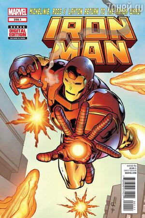 Обложка комикса «Железный человек»