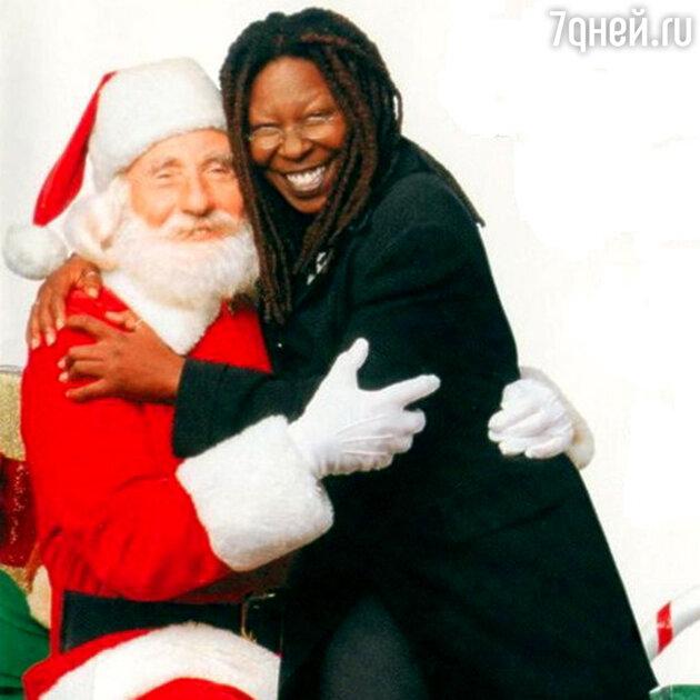 «Зови меня Санта-Клаус»