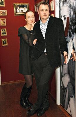 Юрий Мороз с дочерью Дарьей