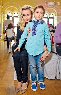 Полина Гагарина с сыном Андрюшей