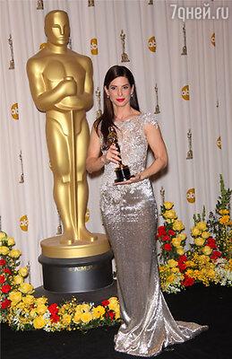 Награда за лучшую женскую роль досталась одной из самых любимых американскими зрителями актрис Сандре Буллок