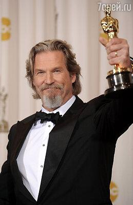 Актер Джефф Бриджес признан лучшим исполнителем главной мужской роли за работу в ленте «Безумное сердце»