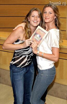 Патрисия Бундхен стала менеджером своей знаменитой сестры, супермодели Жизель