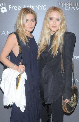 Сестрички-близняшки Олсен стали актрисами в девять месяцев, к десяти годам каждая заработала уже по миллиону долларов, но в последнее время Мэри-Кейт и Эшли занимаются дизайном одежды