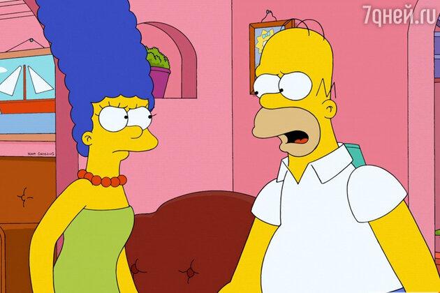Мардж и Гомер Симпсон