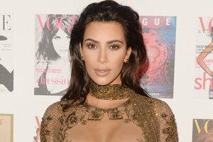 Ким Кардашьян пришла на вечеринку в прозрачном платье