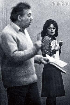 Ольга Яковлева и Анатолий Эфрос