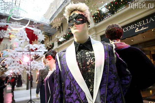 В московском ГУМе открылась выставка звездных костюмов