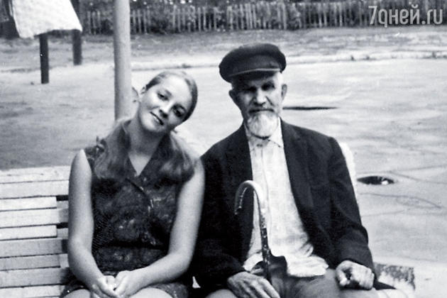 Елена Лапикова с дедушкой Герасимом Васильевичем