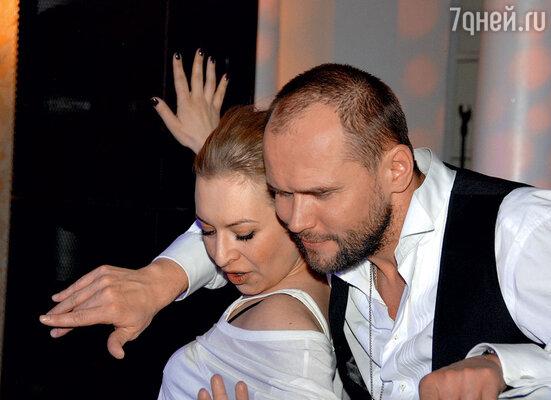 Ирина с Максимом Авериным