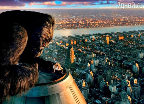 Кадр фильма  «Кинг-Конг»