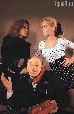 С Евгением Евстигнеевым иАлександрой Колкуновой в фильме «Ночные забавы». 1991 г.