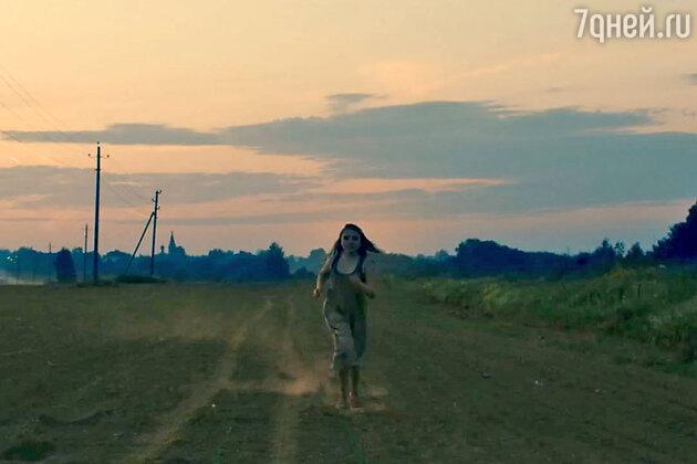 Кадр из клипа  «Спасибо»
