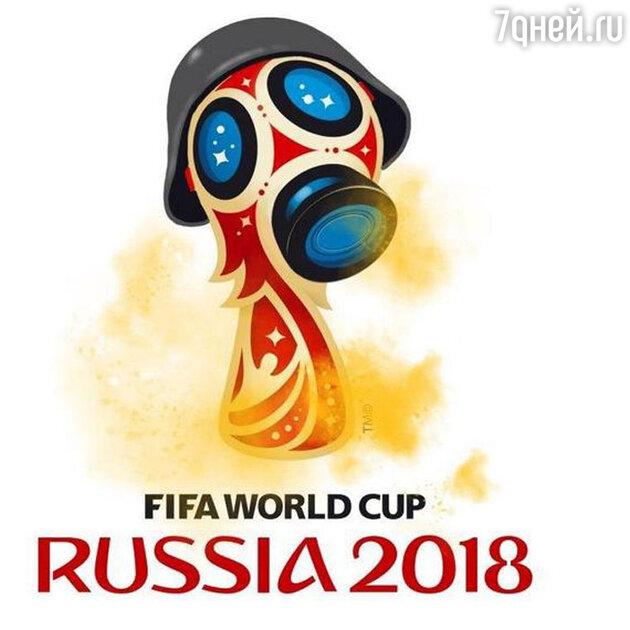 «Фотожаба» Официальной эмблемы Чемпиона мира по футболу- 2018