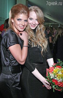 Анастасия Задорожная и Светлана Ходченкова