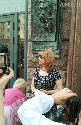 Дочь поэта Екатерина Рождественская у мемориальной доски на доме номер 9 на Тверской улице в Москве