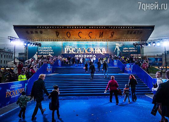 На днях в столице прошло одно из главных событий сезона — новый театр «Россия» открылся грандиозной премьерой мюзикла «Русалочка»