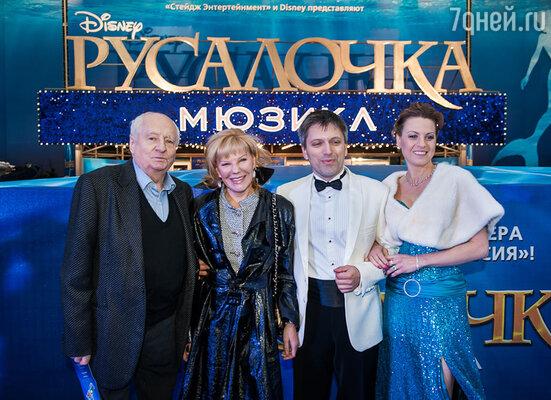 Марк и Александра Захаровы