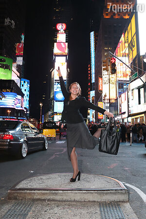 Дарья Екамасова в Нью-Йорке
